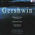 20-i_gerschwin120