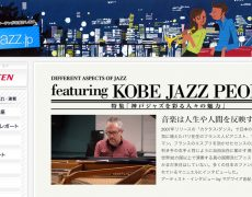Manuel Rocheman en interview pour Kobe Jazz